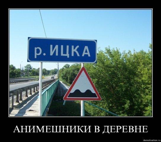 http://cs1926.vkontakte.ru/u16920598/42166413/x_669a2ede.jpg