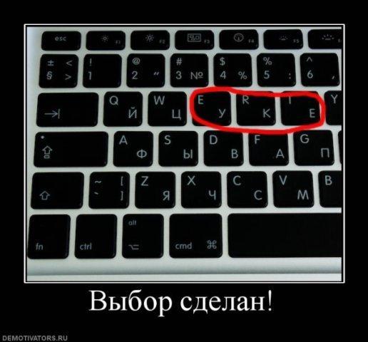 http://cs1926.vkontakte.ru/u16920598/42166413/x_89e852ab.jpg